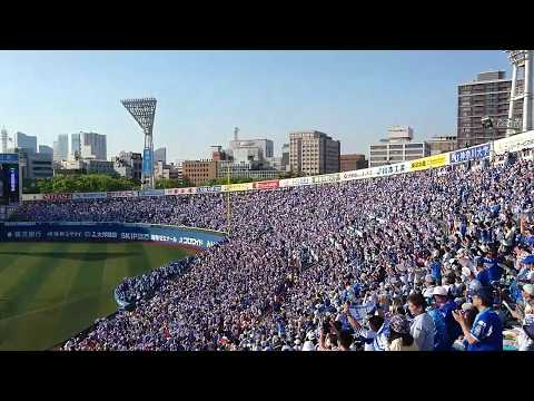 "2017.5.20 Yokohama DeNA BayStars Introducing ""山﨑康晃"" aka ""ヤスアキジャンプ"" for his 9th inning's mound"