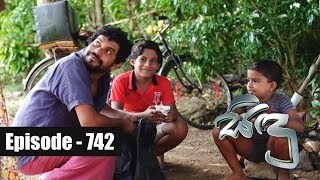 Sidu | Episode 742 11th June 2019 Thumbnail