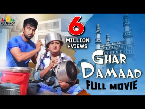 Ghar Damaad | Hindi Full Movies | Gullu...
