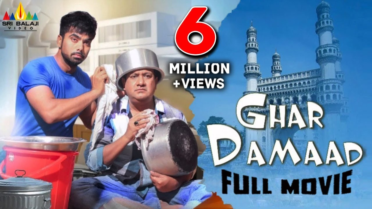 Ghar Damaad   Hindi Full Movies   Gullu Dada, Farukh Khan   Hyderabadi Comedy Movies