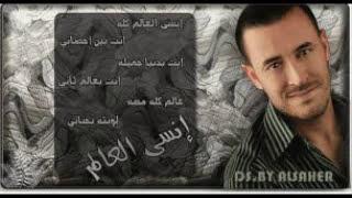 amar chokola 2013-kadim alsahir-tagholine-
