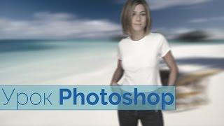 Photoshop CC 2015 Основы: Начало работы, знакомство с интерфейсом