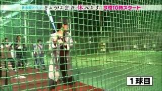 ストーリー 朝尾(玉木宏)がCEOを解任になり、帝江物産内は中止になった...