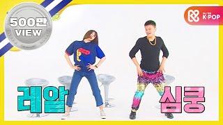 [Weekly Idol] JYP 위아래 댄스(with. 하니)!! l EP.248