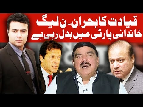Sheikh Rasheed Special - On The Front with Kamran Shahid - 20 September 2017 - Dunya News