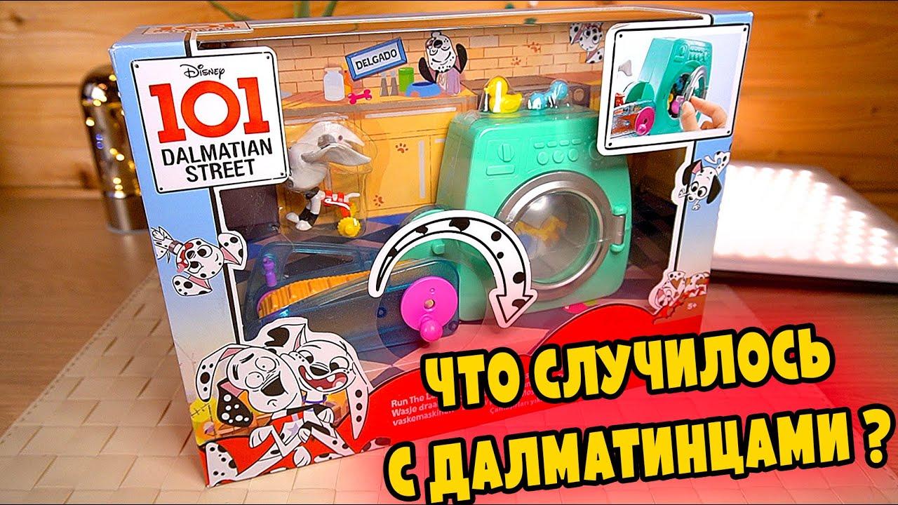 101 Далматинец - Щенок на колесах в прачечной или Стиральная машина 101 Dalmatian Street Set