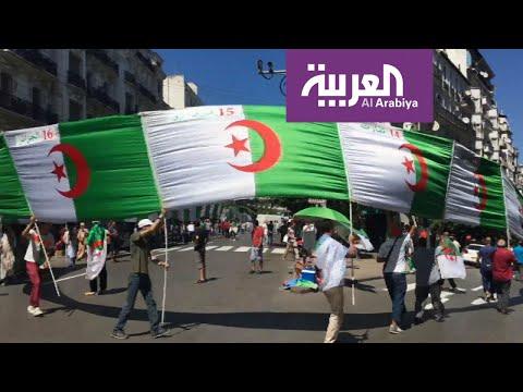 الجزائر.. 26 أسبوعا من المظاهرات والمطلب رحيل رموز النظام ال  - نشر قبل 4 ساعة