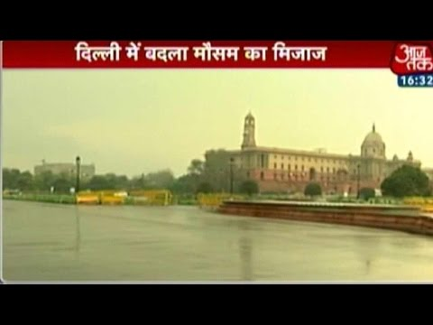 Parts Of North India To Experience Heavy Rainfall, Hailstorm Also Predicted Mp3