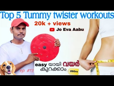 Tummy twister 5 workouts & benefits (compact Gym ) only 260rs ||Jo Eva Aabu|| ep#12