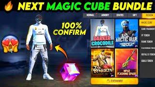 NEXT MAGIC CUBE BUNDLE   UPCOMING NEW MAGIC CUBE BUNDLE   MAGIC CUBE STORE UPDATE IN FREE FIRE  2021