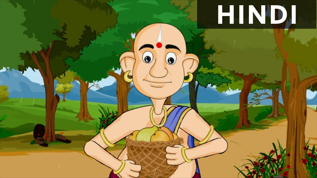 धरती पर स्वर्ग-Heaven On Earth | Tenali Raman Stories in Hindi - Magicbox  Hindi