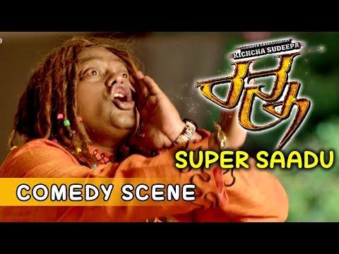Sadhu Kokila Comedy Scenes | Sadhu Kokila Is Beaten Up By Kiccha Sudeep | Ranna Kannada Movie