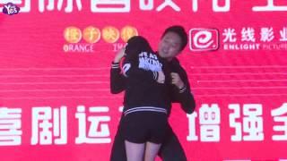 """段子手屬性爆發!鄧超""""冒名頂替""""井柏然支援倪妮"""