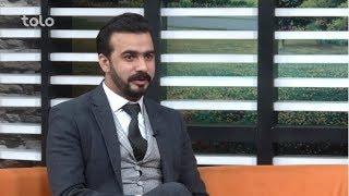 بامداد خوش - چهره ها - صحبت های استاد محمود مرحون استاد ادبیات دانشگاه کابل