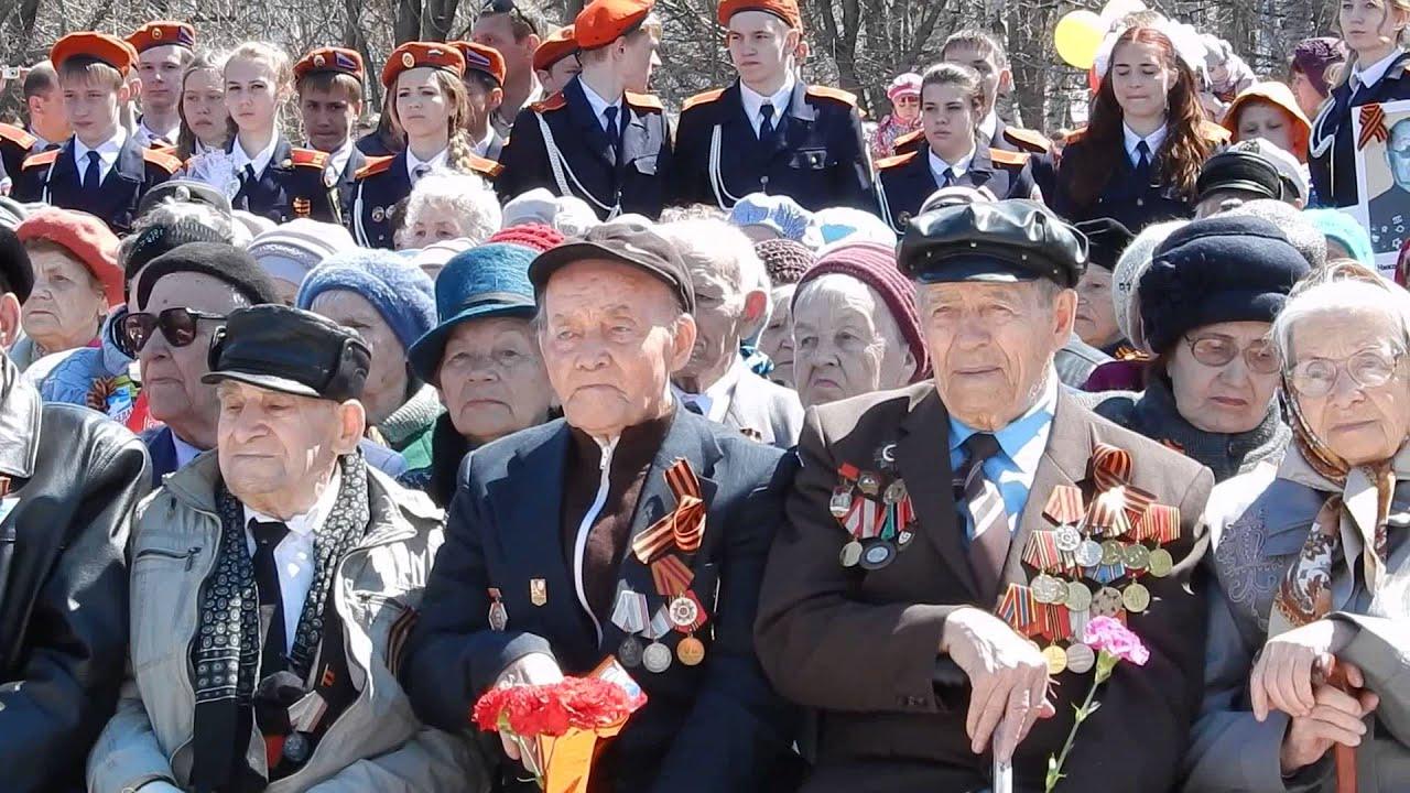 Минута молчания Мемориал на Набережной, 9 мая 2015 ...