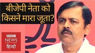 Shoe hurled at BJP MP GVL Narasimha Rao during a press conference (BBC Hindi)