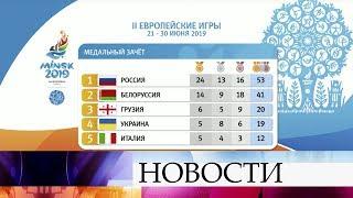 На Европейских играх российские спортсмены завоевали еще пять медалей.