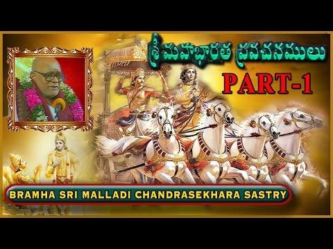 Mahabharata Pravachanalu Vol - 1 || Brahmasri  Malladi ChandraShekara Sastry