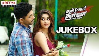 En Peyar Surya En Veedu India (Tamil) Jukebox | Allu Arjun, Anu Emmanuel, Vakkantham Vamsi