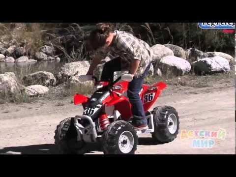 Детский квадроцикл Polaris Outlaw Peg Perego
