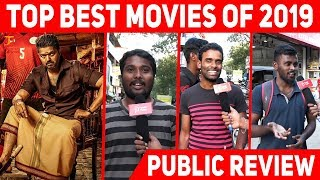 Public Opinion on Top Best Tamil Movies 2019 | Rewind of 2019 | 2019 Tamil Movies List