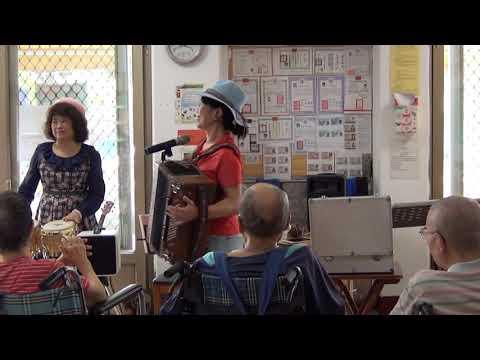 慈善園母親節 林妙音 後街人生 裏町人生-日曲- 風琴雅韻- 2019 05 09 護照中心 - YouTube