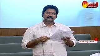 AP Assembly Special Sessions | MLA Vallabhaneni Vamsi Speech over Amma Vodi Scheme | Sakshi TV