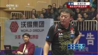 2013 China Trials for WTTC: MA Long - MA...