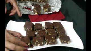 Chocolate Nuts Fudge By Sejal Shah