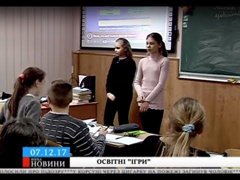 ТРК ВіККА: У черкаській гімназії учні на день стали вчителями