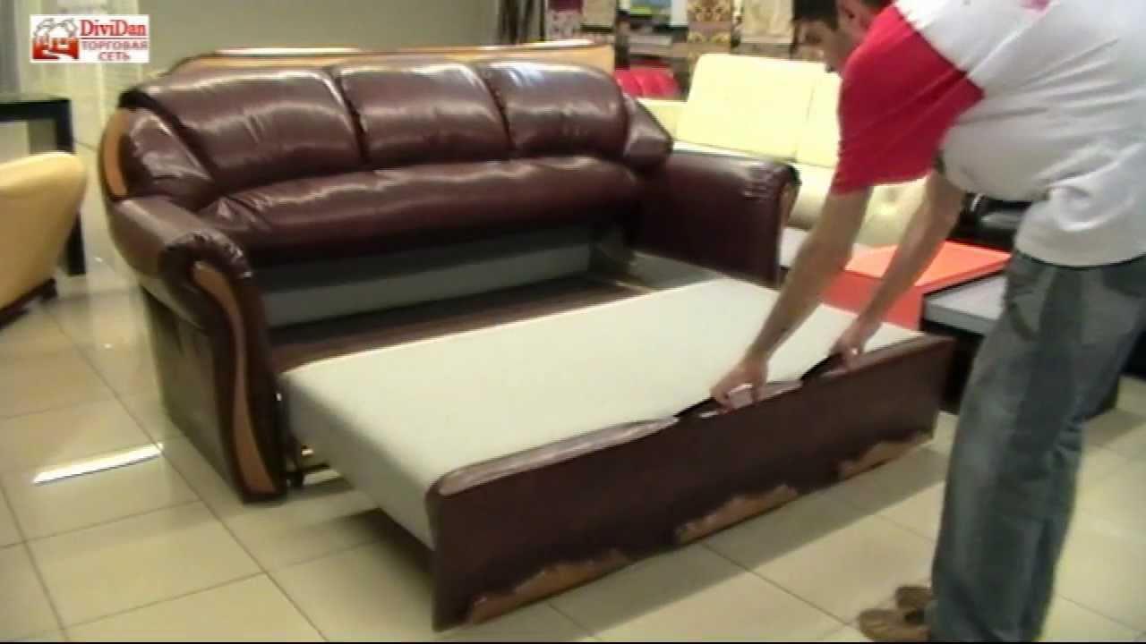 Раскладное кресло-кровать с ровным спальным местом 75х85 фабрики диванов танго. Кресло-кровать с ровным спальным местом 65х185 и ящиком для белья.