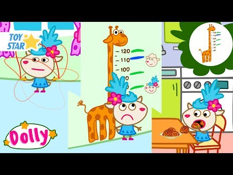 Dolly And Friends | Grown Up! | Season 3 | Funny New Cartoon For Kids | Episodes #39