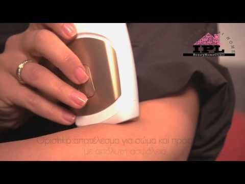 HOME IPL PHOTOLYSIS by BEAUTY HOME CLINIC