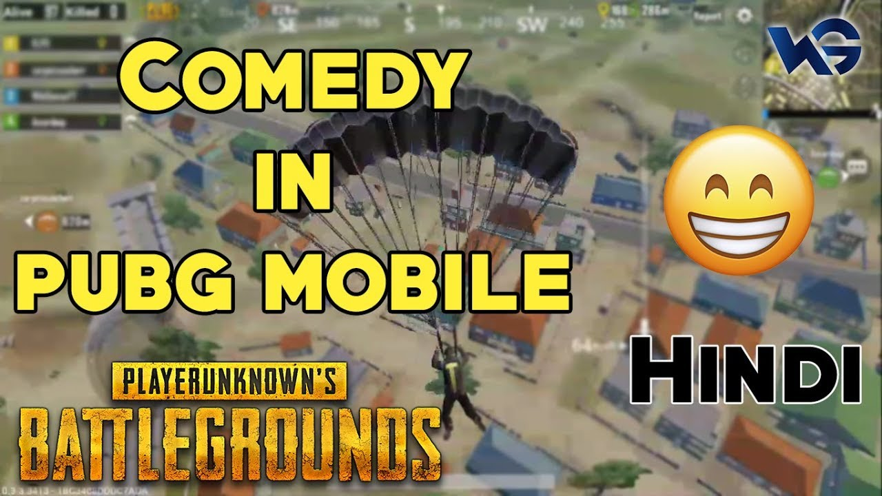 PUBG MOBILE: COMEDY Funny MEME Gameplay | 2018 (Hindi ...