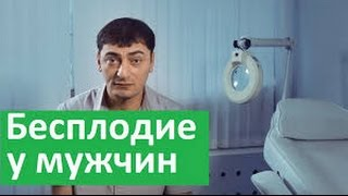 видео Ашваганда лечебные свойства и противопоказания -