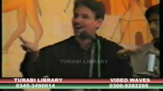 Farmate Thay Abbas-e Alamdaar Na Roona- Ali Zia Rizvi