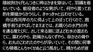 百物語 森鴎外 速読.