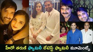 Actor Tarun Family latest moments   Tarun family   Telugu Pixel Home