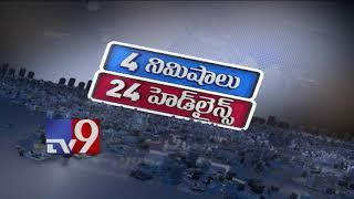 4 Minutes 24 Headlines || Top Trending News || ...