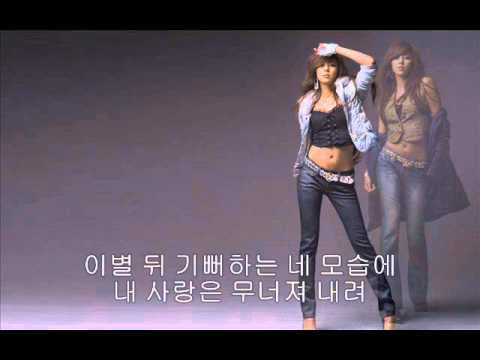 [LYRIC] Son Dam Bi - Bad Boy