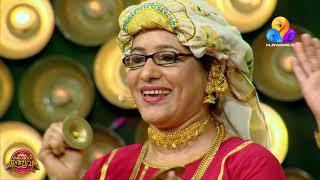 ഉമ്മിച്ചിമാർ തകർത്തു... കോമഡി ഉത്സവ വേദിയിൽ ഒരു അടിപൊളി പെർഫോമൻസ്   Comedy Utsavam   Viral Cuts