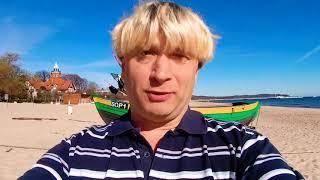 Gracjan Roztocki - Na plaży w Sopocie