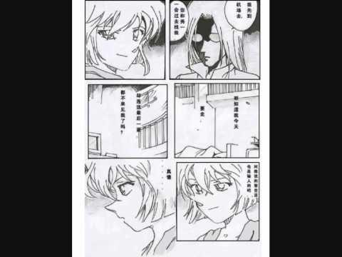 Shinichi x Shiho
