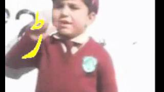 alif,bay,pay song...Urdu alphabets ...academy