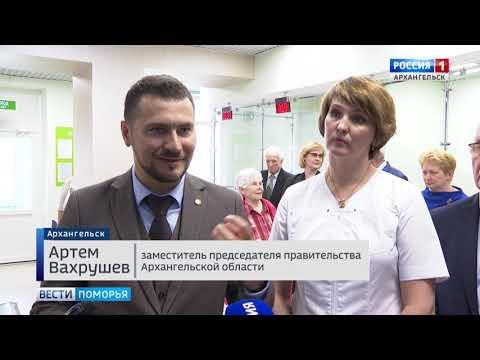В 7 горбольнице Архангельска сегодня открыли новую регистратуру