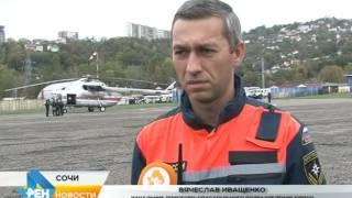 В Сочи у спасателей начались сборы по десантной подготовке. Новости Эфкате