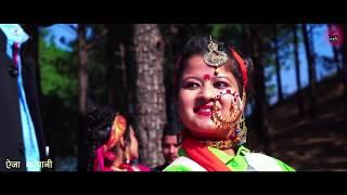 NEW LATEST SONG AEJA BHAGYANI 2018 BY PREM SINGH GUSAIN #RATHI GROUP /UTTARAKHANDI SONG