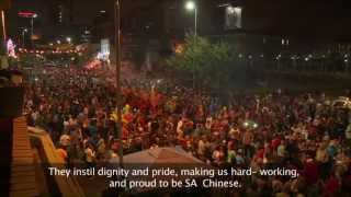Omang? - Chinese New Year, Johannesburg