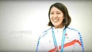 【しがスポーツ大使】競泳選手 大橋悠依 大橋悠依 検索動画 2
