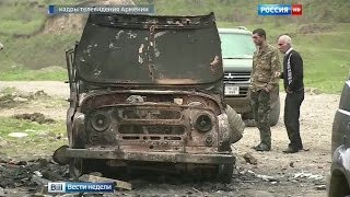 Армения   за размещение миротворцев в Нагорном Карабахе